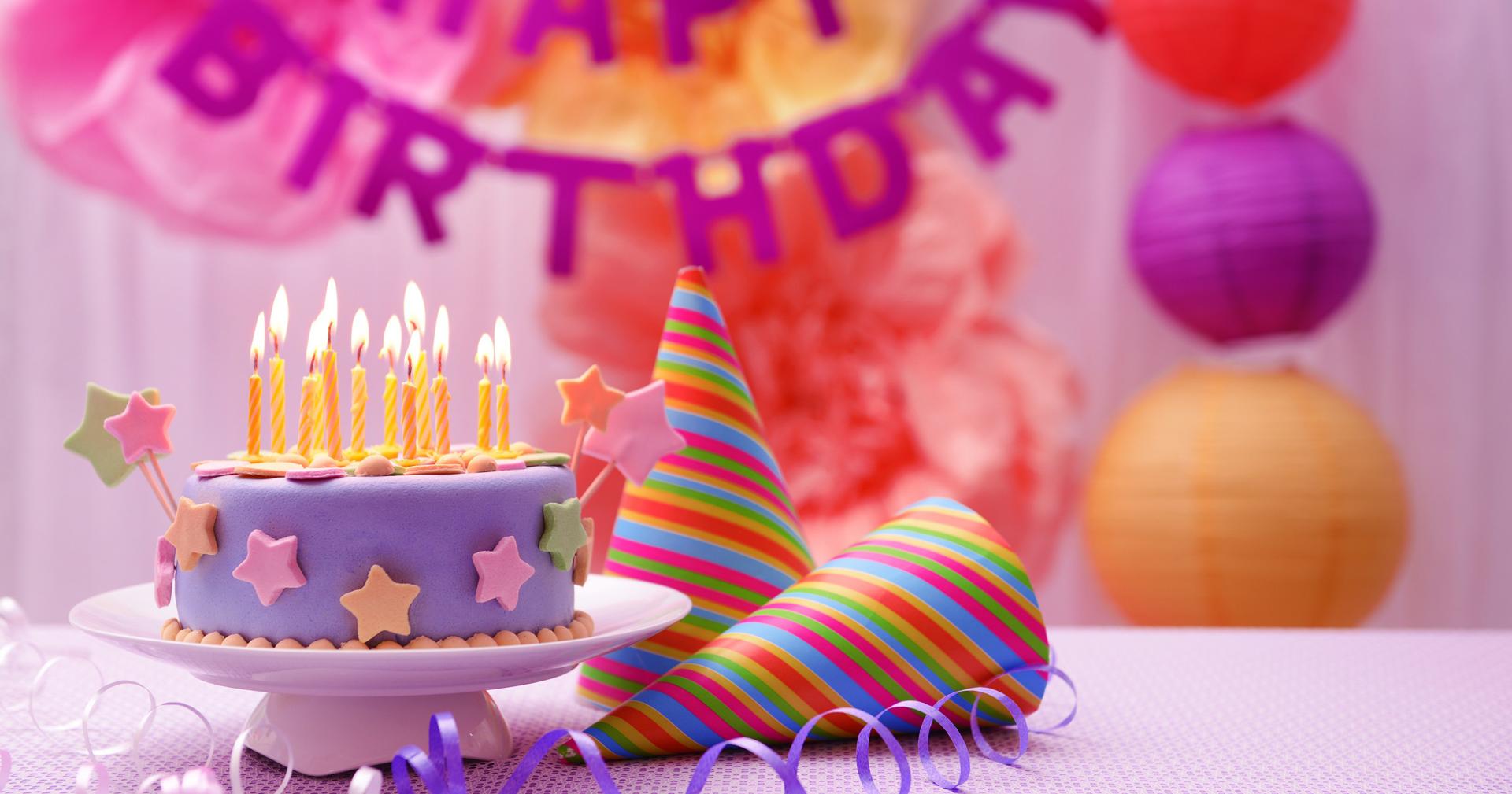 birthday_decoration